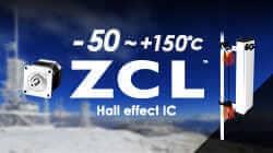 高耐圧 高速 ZCLホールIC S-576Z R