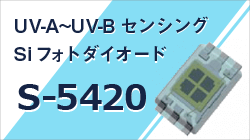 S-5420