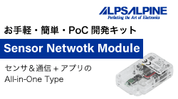 Sensor Network Module