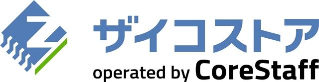 Pex 会社 i 株式